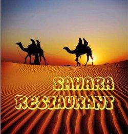 Restaurant Sahara
